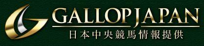 ギャロップジャパン(GALLOPJAPAN)の口コミ評価